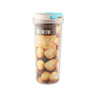 环保厨房必备0.9L厨房食品密封储藏罐